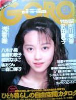 1990-16.jpg