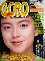 1990-20.jpg