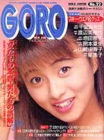 1990-22.jpg