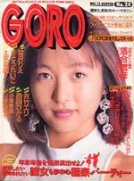 1990-24.jpg